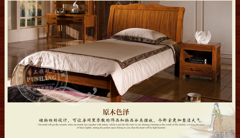 普上 床头柜实木床头储物柜现代中式抽屉收纳柜虎斑木