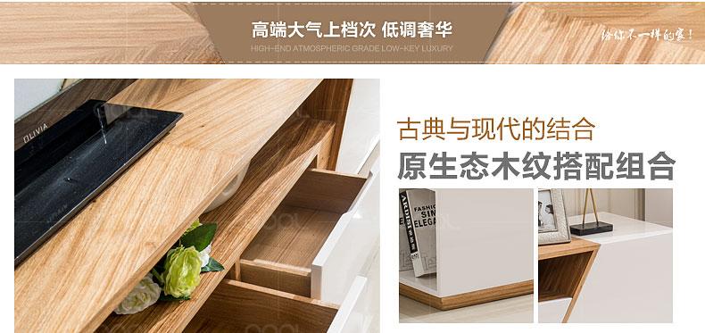 歌珥 亮光烤漆面板 原生态木纹搭配组合多功能电视柜