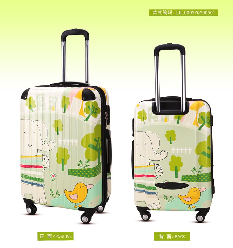lulu熊 可爱卡通大象拉杆箱 万向飞机轮旅行箱 时尚行李箱 登机箱yqy