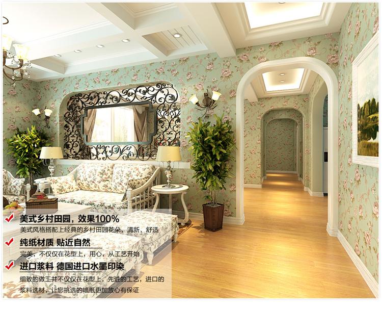 格林威尔壁纸 美式乡村壁纸 绿色田园大花纯纸墙纸 客厅卧室背景墙图片
