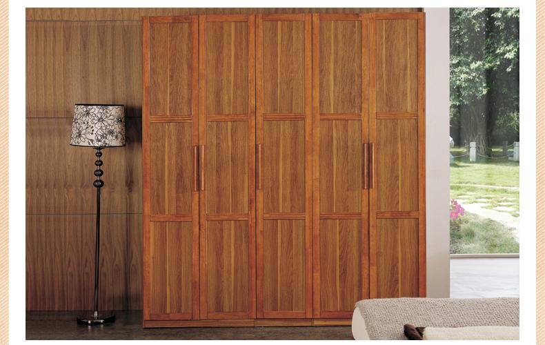 达美家具 时尚中式整体衣柜 卧室实木开门大衣柜 四门