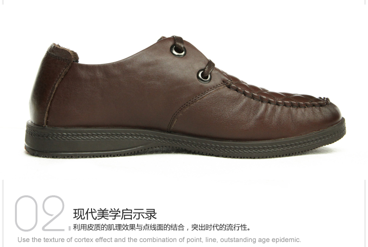 camel骆驼商务英伦版时尚男鞋a2277030a