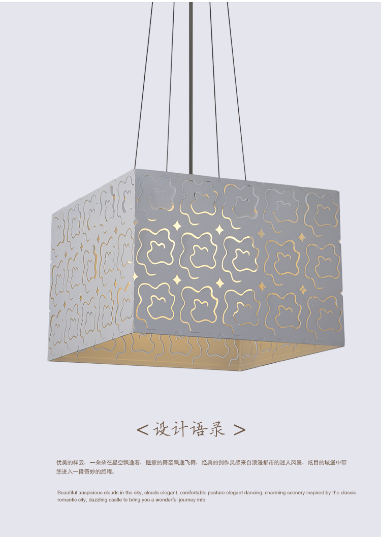 茵仑祥云图案铁艺吊灯饰 方形简约现代餐厅客厅卧室吊灯饰灯具 00512