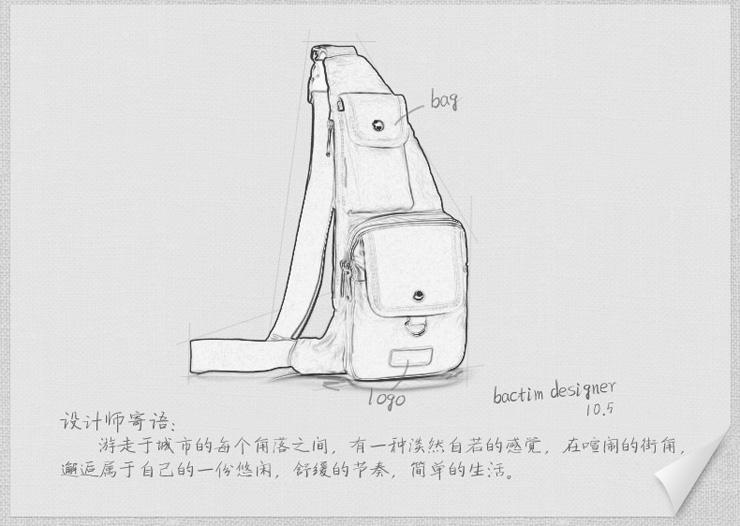 越古帆布包包2014春季新款胸包男韩版潮单肩斜挎包包图片