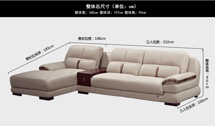 00 客厅真皮沙发 欧式 头层牛皮 创意沙发 现代简约转角小户型国产皮图片