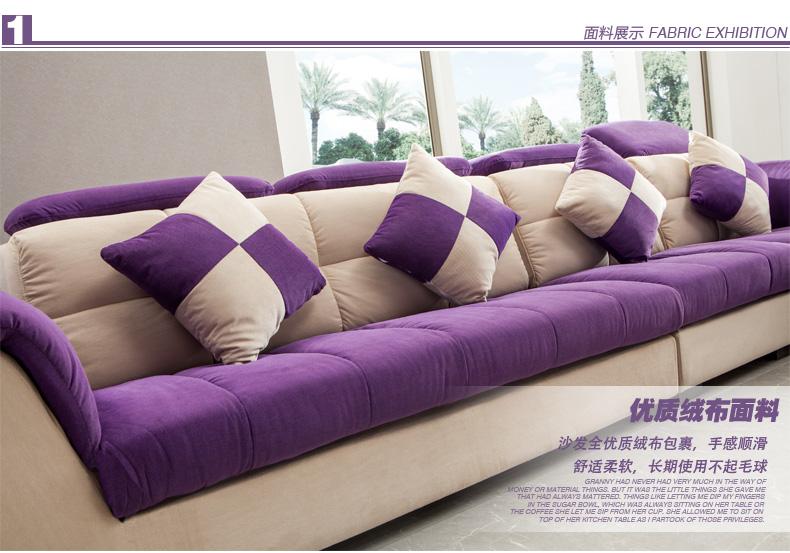 郑派家具 布艺沙发组合现代简约 2013高档转角布沙发时尚创意沙发