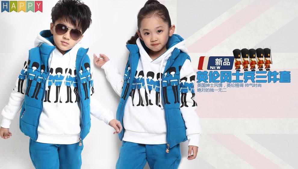 儿童运动套装休闲套装三件套