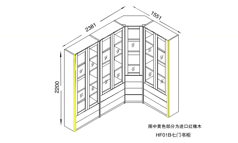 平面布置图手绘 书柜