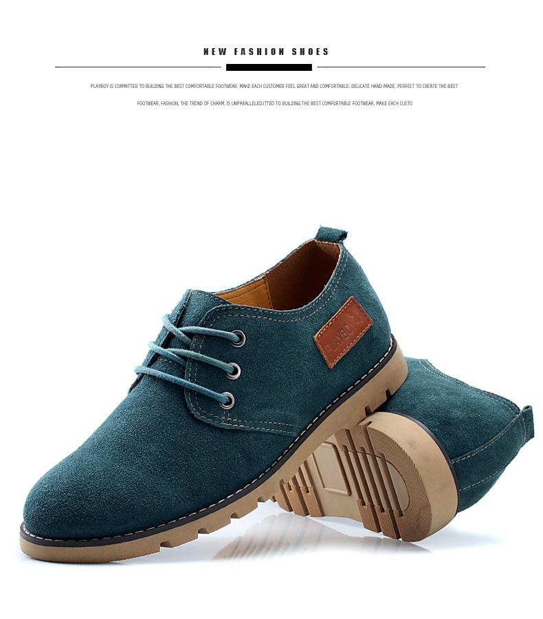 2014新款休闲鞋男鞋图片