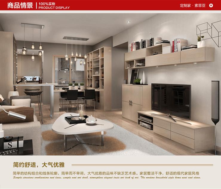 索菲亚定制衣柜(sogal)简约风格电视柜组合套装拉德芳斯系列000 白