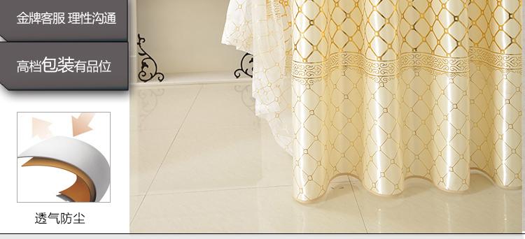 欧式烫金卧室客厅半遮光客厅书房窗帘