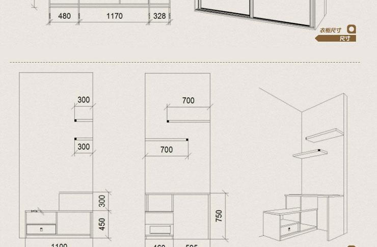 带电视衣柜内部设计尺寸图解