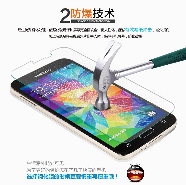 三星sedge钢化膜_厂家批发三星galaxyS5钢化膜I9600手机贴膜