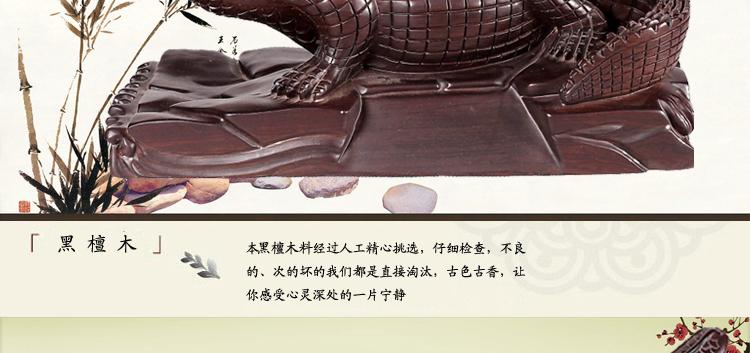 博古恒韵 黑檀木雕商务摆件 红木工艺品 大鳄鱼 水中霸主寓意纵横商