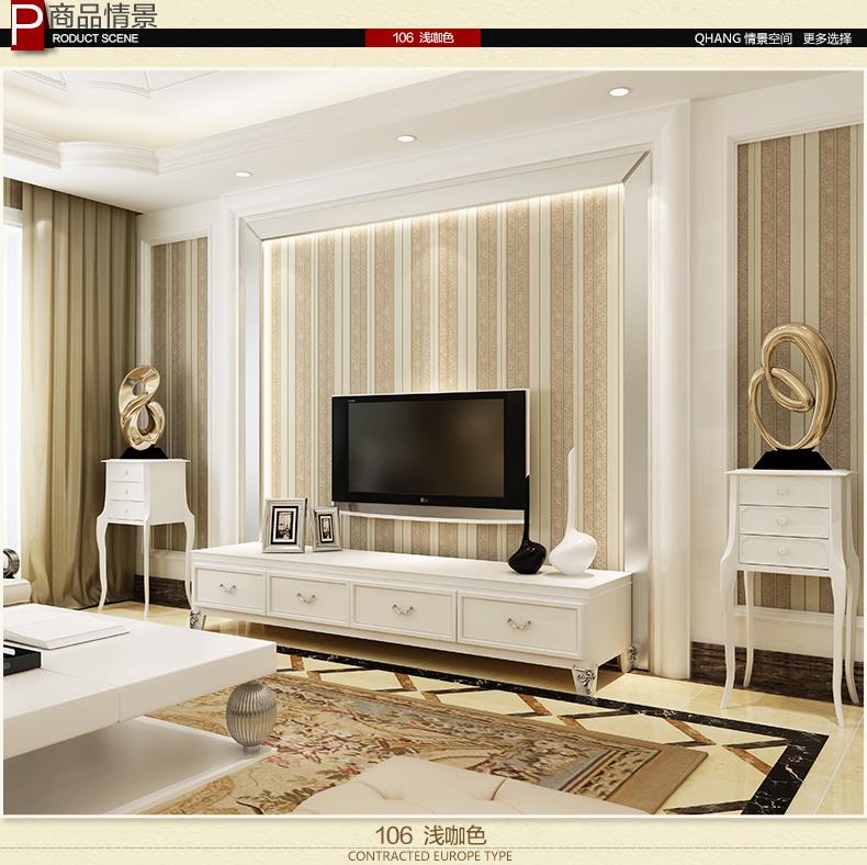旗航壁纸环保无纺布欧式卧室客厅电视背景墙满铺墙纸