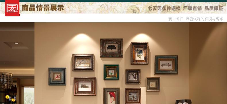 天字一号 实木客厅照片墙 相框墙欧式创意相框组合 复古照片墙 高档图片