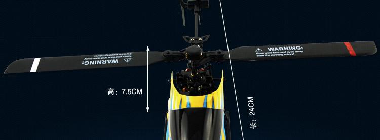 机3d特技王六6通道耐摔遥控直升飞机儿童玩具模型