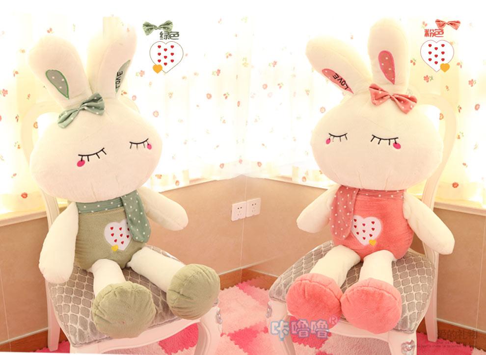 咔噜噜 爱心love兔美女兔公仔 抱枕 毛绒玩具可爱娃娃礼物送女友 粉色