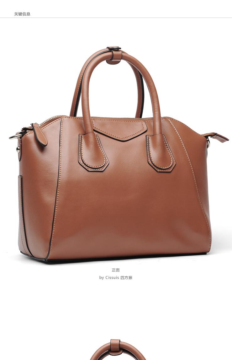 包手提包女小包forever21意尔康女式包大包包女式包
