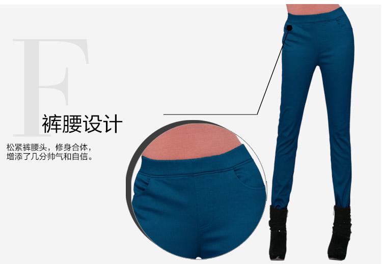 砖红裤子搭配上衣图