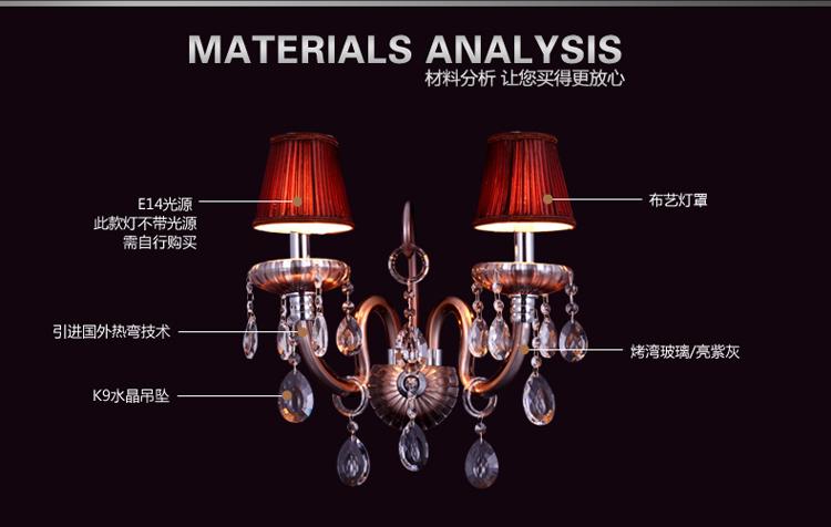 帝凡尼欧式水晶壁灯 卧室床头壁灯饰 现代简约大客厅走廊楼梯墙壁灯具图片