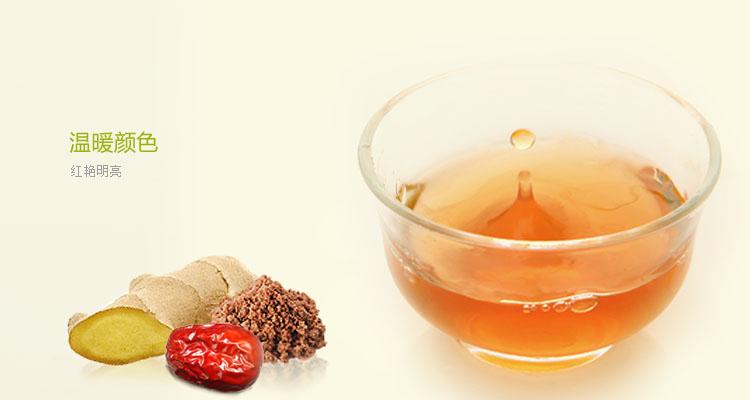 红糖姜茶250g