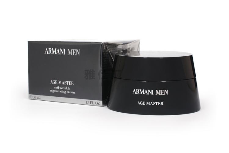 阿玛尼(armani)黑曜石男士面霜50ml