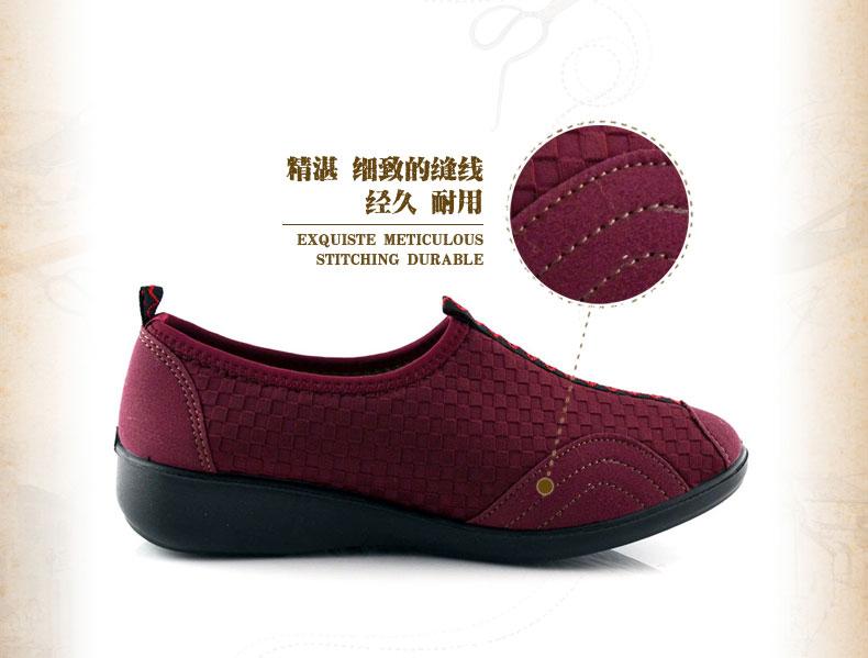 紫门院老北京布鞋 女新款妈妈鞋