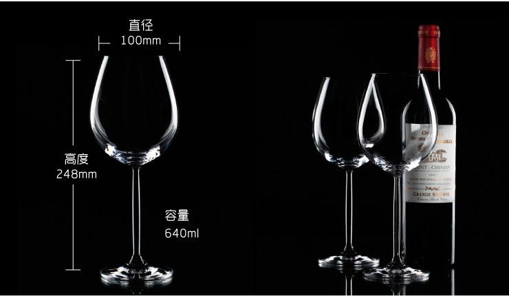 酒店酒杯口布花的折法图解
