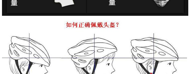 s370骑行头盔山地车自行车装备成