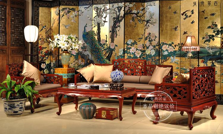 允典红木家具 花梨木 奢华古典 欧式路易06系列 客厅单人沙发