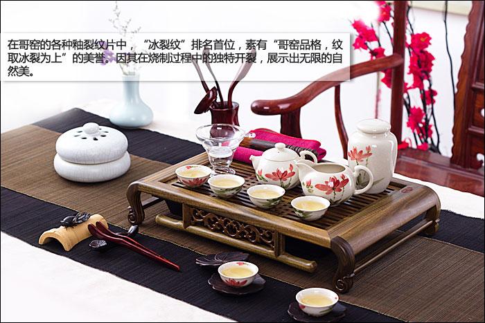 品茶忆友 手绘荷花冰裂套装 功夫茶具陶瓷套组开片茶具 9件套组