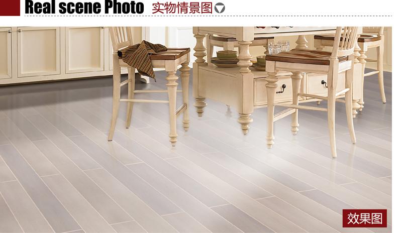 圣象地板 康树三层 实木复合地板