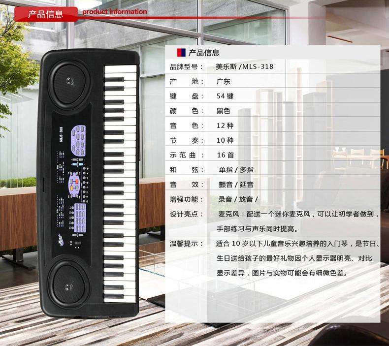 9键电子琴键位图 21键电子琴入门简谱 36键电子琴键盘认识 三排键电