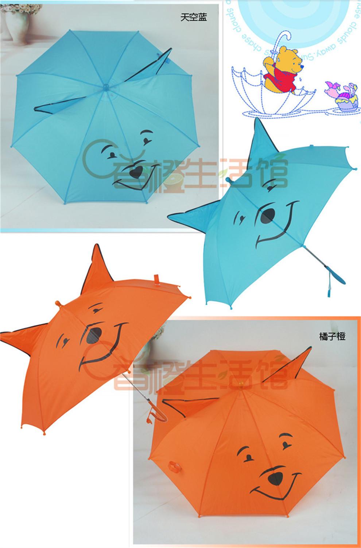 儿童雨伞男儿童伞公主伞卡通女童雨伞小雨伞