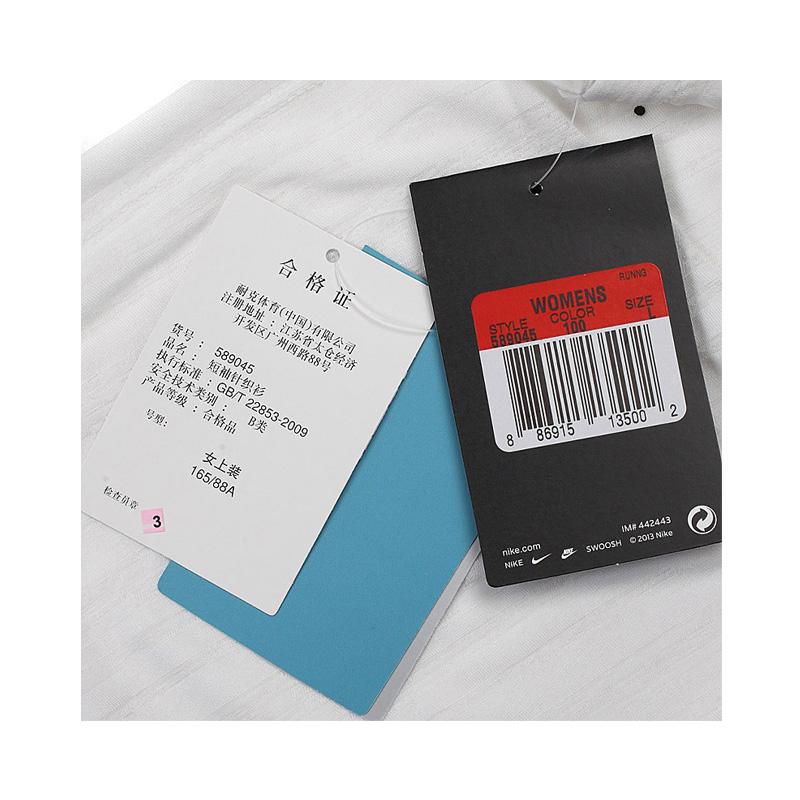 耐克nike女装专柜正品2014夏款女子生活休闲圆领短袖t恤589045图片