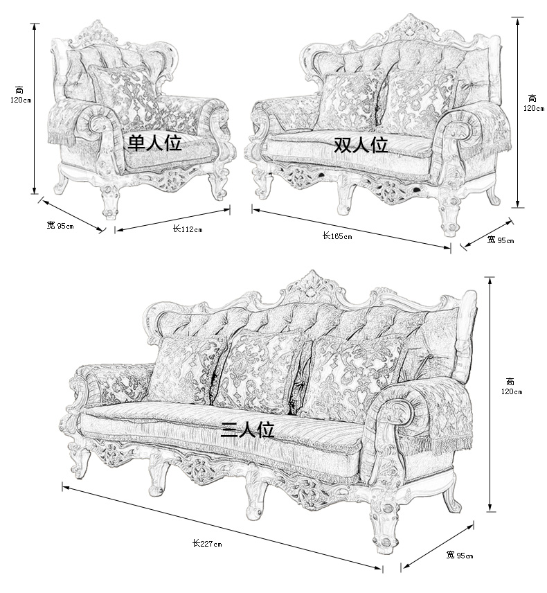 圣罗伦家具 欧式沙发 布艺沙发组合
