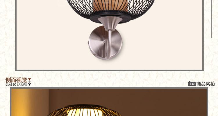 比月床头灯楼梯走廊通道田园中式竹灯具灯饰壁灯3192图片