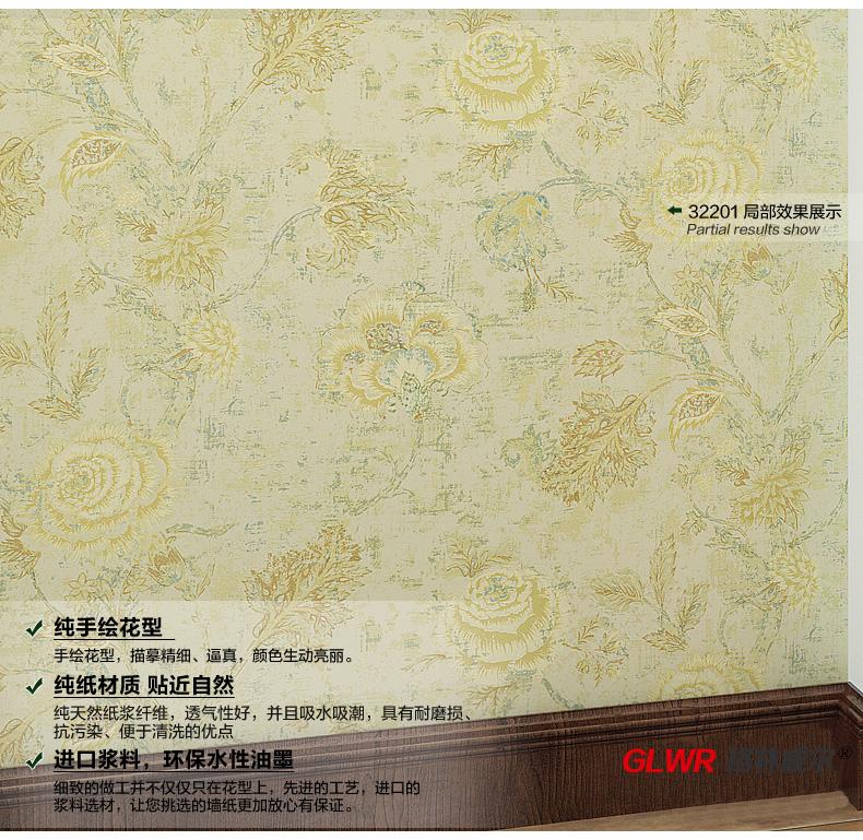 美式复古墙纸贴图美式复古墙纸 美式墙纸贴图15; 图片