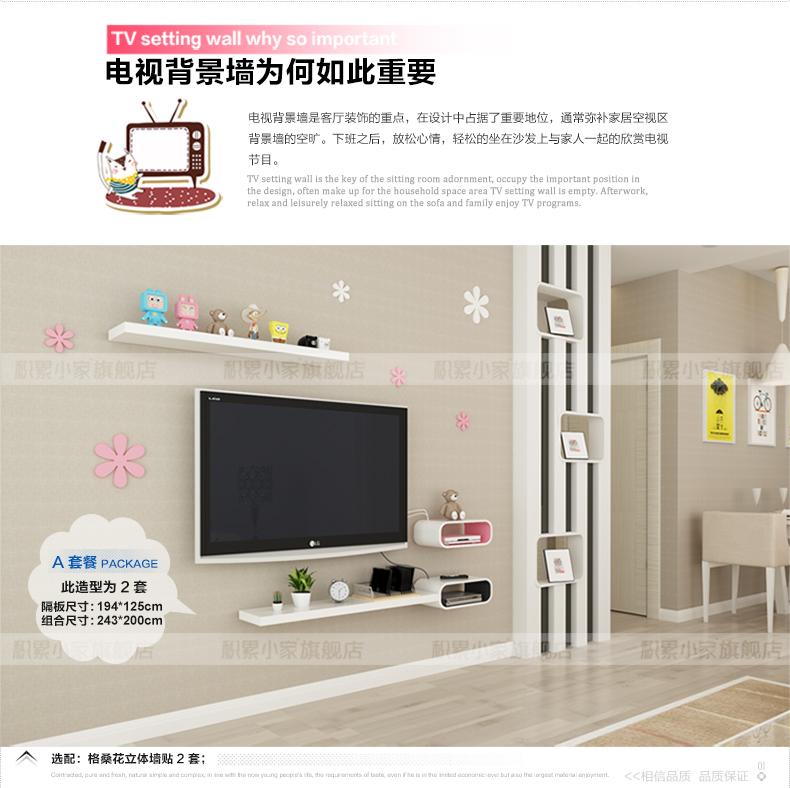 欧式背景墙电视柜内容欧式背景墙电视柜图片图片
