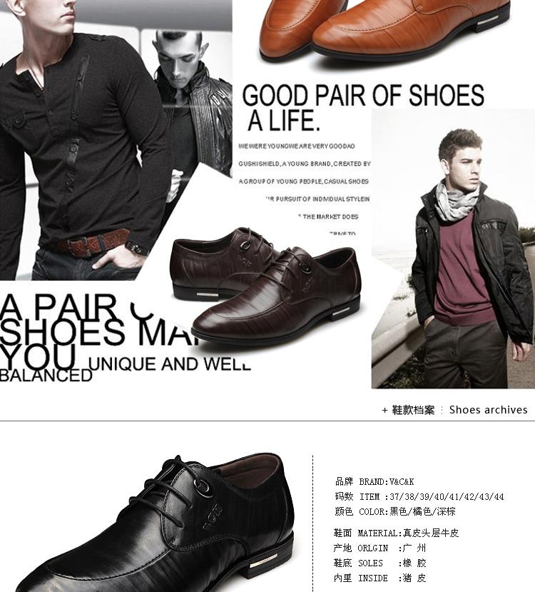 vck真皮男士正品商务正装皮鞋男鞋韩版英伦单皮鞋子