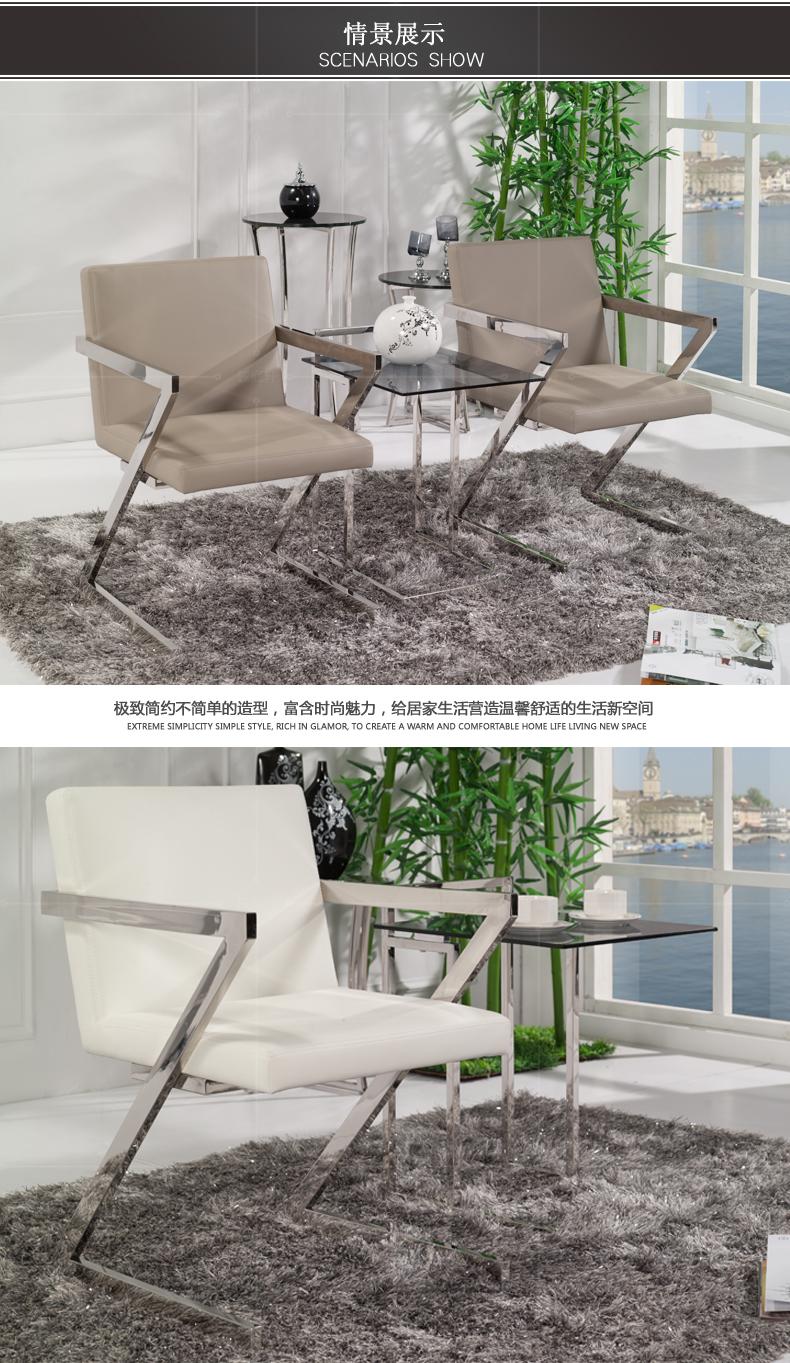 钰庭轩家具不锈钢餐椅简约现代带扶手皮椅子办公咖啡会所休闲椅靠背椅图片