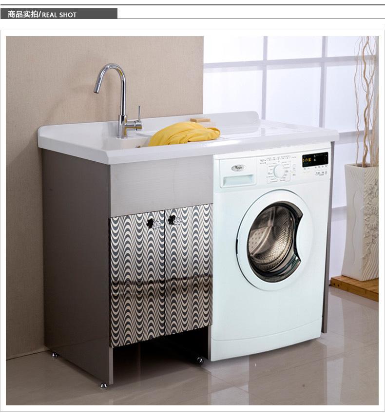 欧德宝 不锈钢阳台洗衣机柜洗衣柜 带搓板台盆 浴室柜