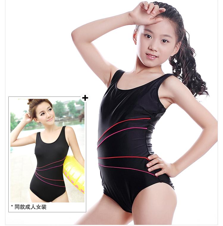 连体泳装 少女装