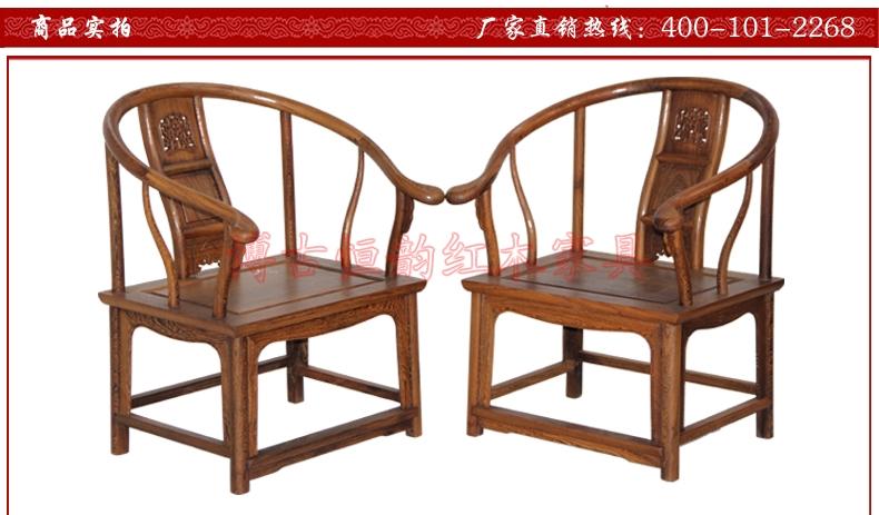 结构  榫卯结构 精致雕刻 颜色 原木色 组成 1张茶几 2张圈椅 型号