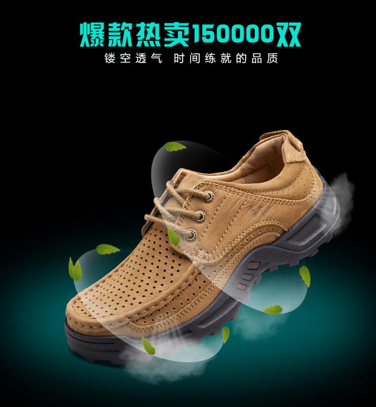 【货到付款】悍风(humgfeng)时尚镂空透气皮鞋