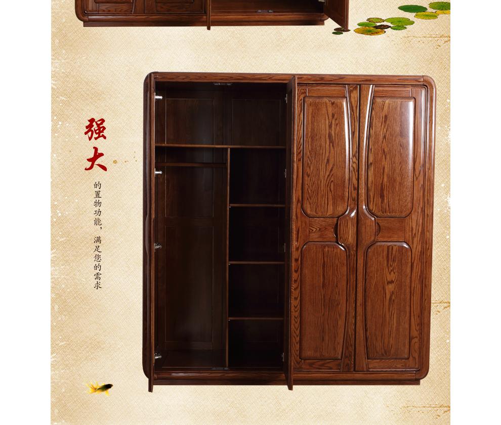 光明家具 高端新品 橡木实木衣柜推拉门衣柜 四门衣柜