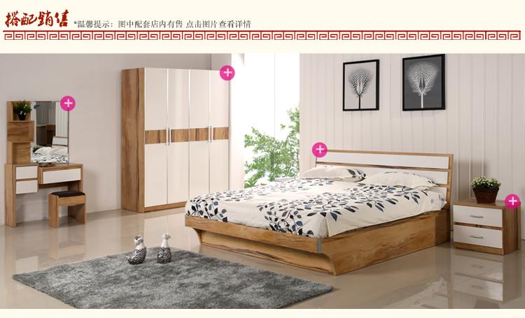 华夏风 中式木床 榉木双人床 储物板式床 现代简约板床 图色 1.5米*1.图片
