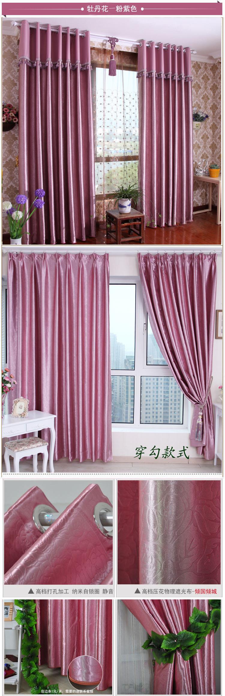 客厅窗帘卧室阳台遮光窗帘定制产品 铁红色 每米无帘头挂钩式定制