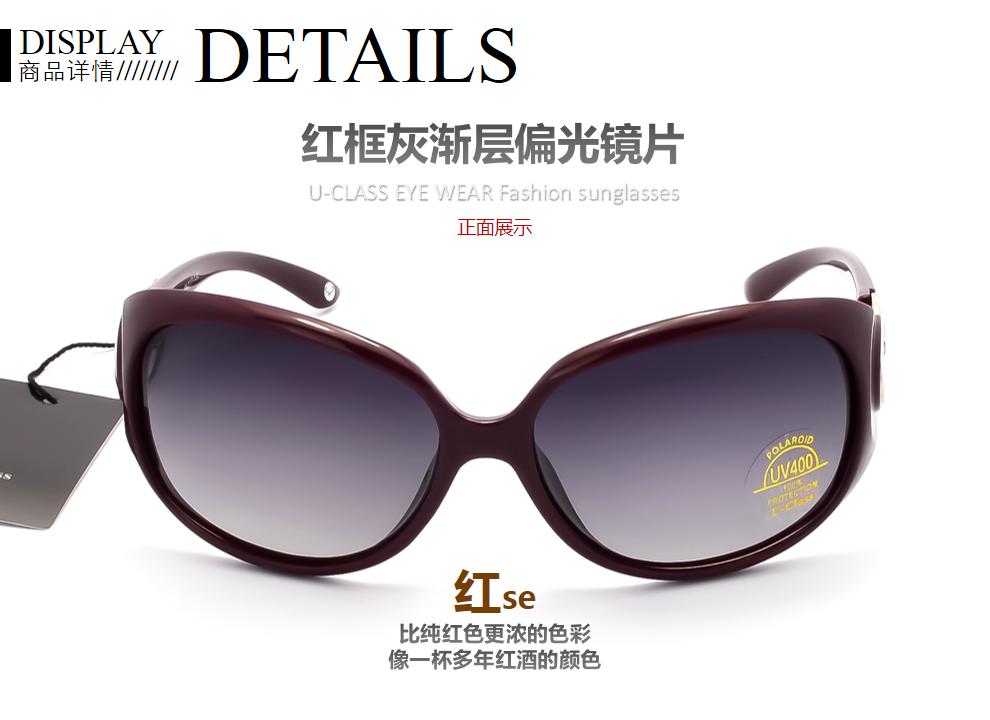 cebe sunglasses  cebe